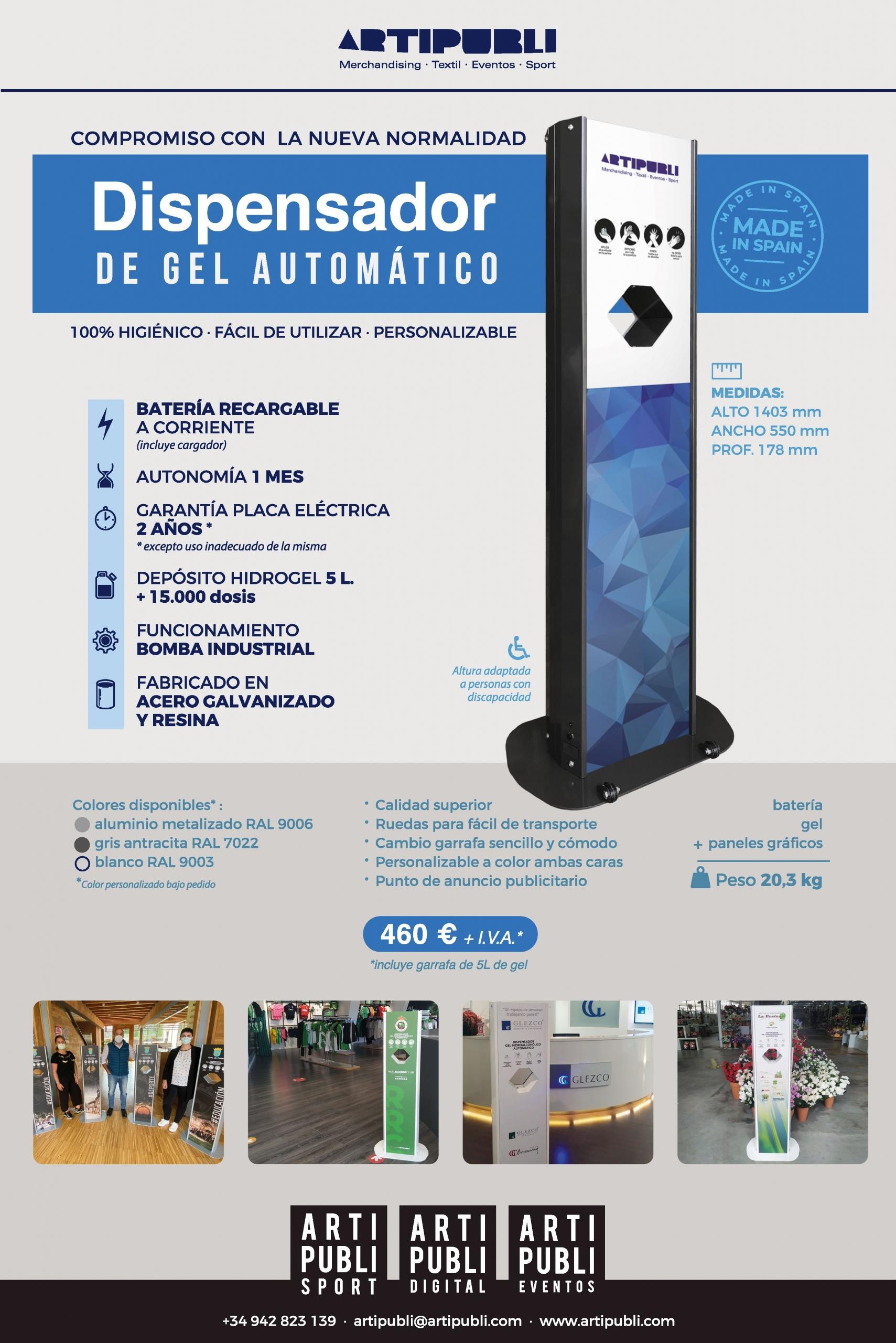 Dispensador de gel automático en Santander